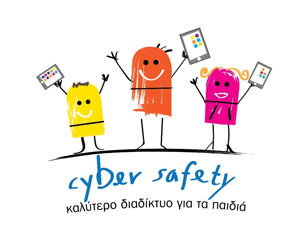 2 (full or part-time) Research assistant positions, CyberSafety II Project, Department of Computer Science, University of Cyprus